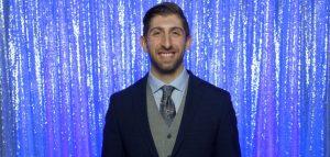 Shane Petrellis | A Top-of-the-Line Philadelphia Wedding MC & DJ